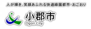 shiyakusyo-logo